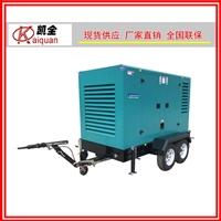 低油耗移动100kw发电机组 张家界发电机组