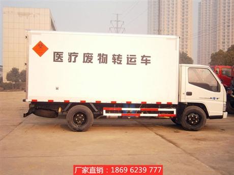 医疗废物转运车厂家/医疗废物亚博yabo下载多少钱/国六医疗垃圾收集车