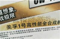 北京润滑油喷码机行家 北京润滑油喷码机专家 北京润滑油喷码机厂