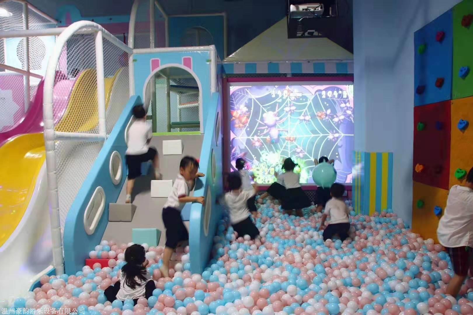 百万球池 大滑梯 海洋球 大型球池温州厂家 豪韵游乐