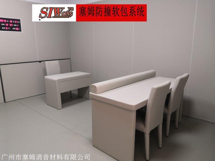 谈话室软包-阻燃软包桌椅