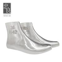 溫州忠良鞋楦公司 H-62 膠鞋帆布鞋楦頭工廠 開發生產女鞋楦頭