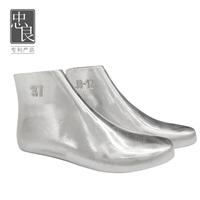 忠良楦頭開發 JB-12 溫州鞋楦廠 定制鋁楦 夾幫基本款女鞋