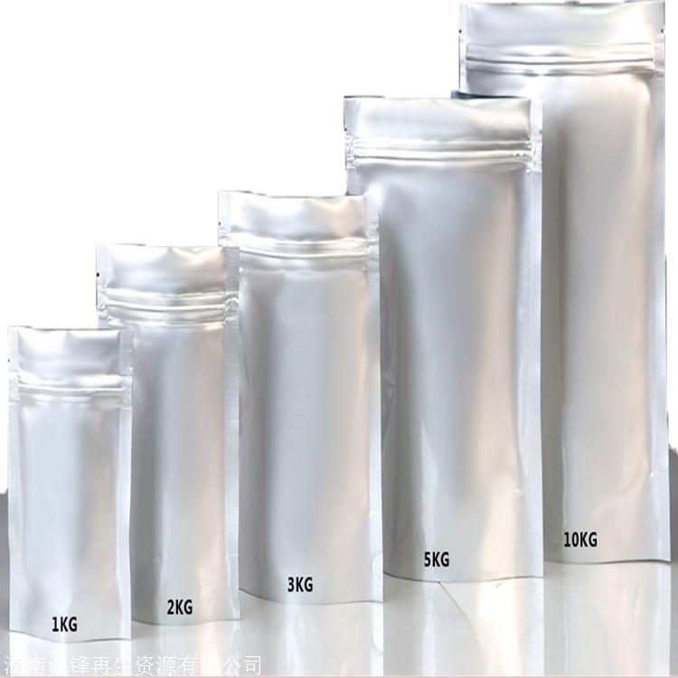 安徽铑粉回收 废催化剂中铑的回收