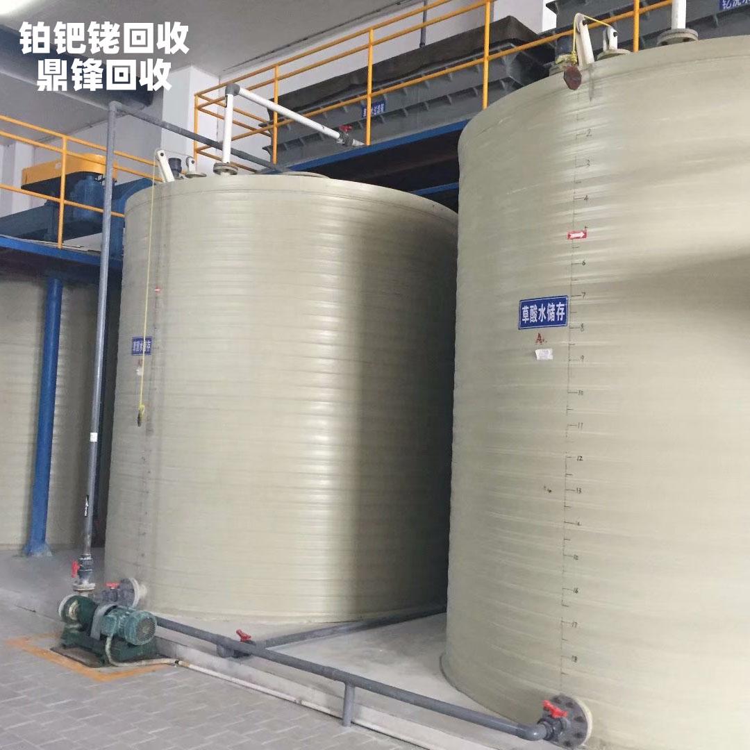 天津铑粉回收 回收贵金属铑工艺
