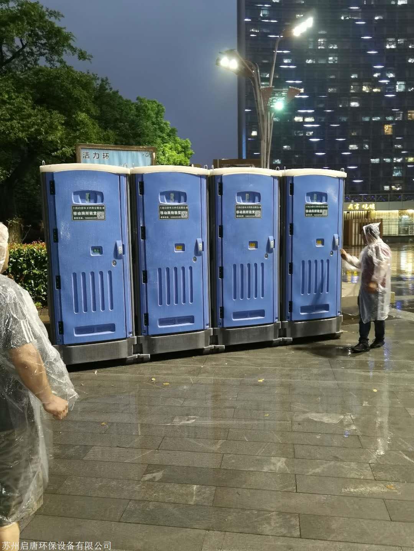 宁波移动厕所租赁 ,卫生间租赁生产厂家