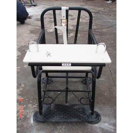 钥匙树脂板铁质审讯椅