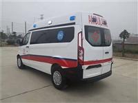 威海救護車護送中心隨時預約,全國護送