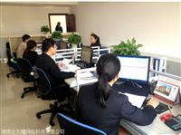 儋州市海南落戶咨詢 流程