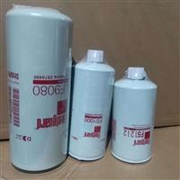 阻燃空气滤芯 覆膜滤芯 覆膜除尘滤芯  工业滤筒