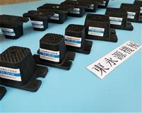 吸塑冲床减震垫 脚垫 工业噪声控制设备