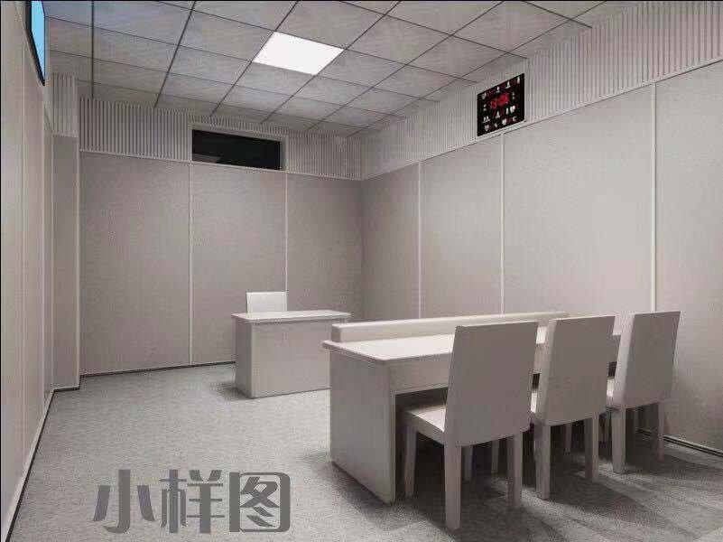 谈话室软包防撞地板标准化建设