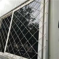 供应美格网防盗窗加工定做    昆明加工定做美格网防盗窗