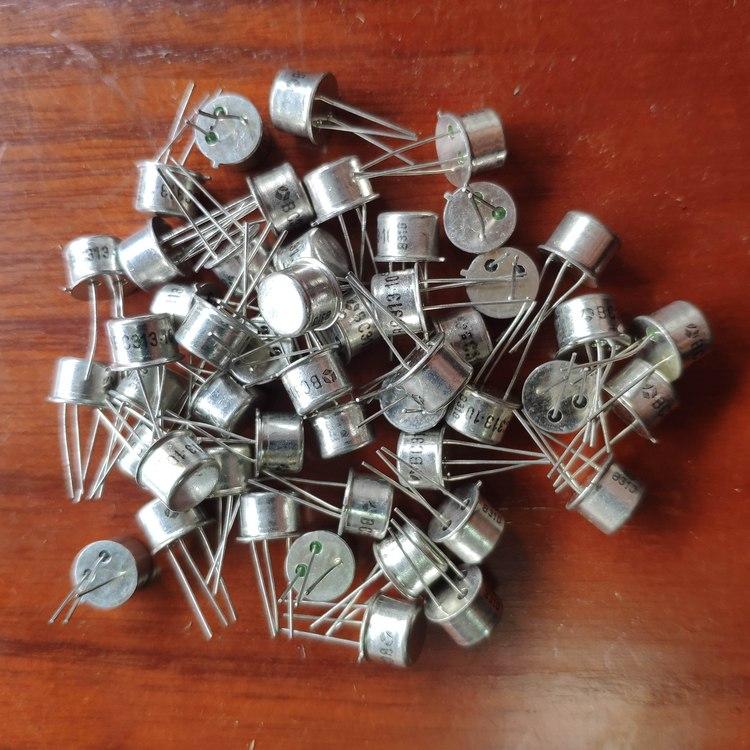 回收电子产品