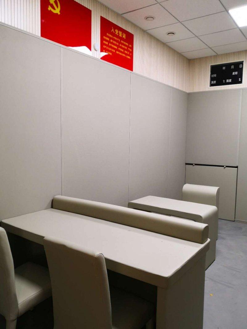 纪委谈话室 审讯室 留置室 新型SIW防撞墙系统软包重点介绍