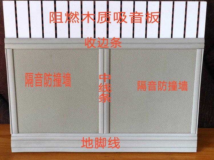 纪检委阻燃安全防护工程 留置室防撞软包材料