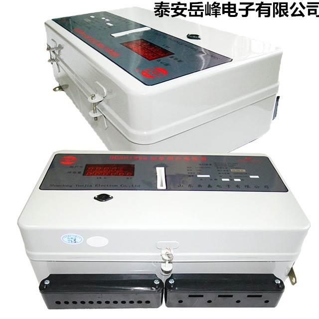 供应多规格IC卡智能冷热水水表_分体式预付费水表