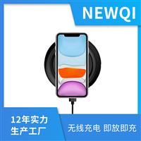 手机无线充 苹果充电器 5v2a充电器 手机无线充电器 快充充电头
