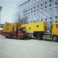 宁波1800kw发电机租赁