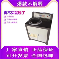 ZK-1陶瓷砖真空试验箱密度容重测定仪价格厂家陶瓷真空吸水率