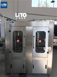 LT-2A液体肥双头称重灌装机