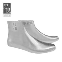 温州忠良皮鞋鞋楦公司 FH休闲鞋楦头 3D定制开发 运动鞋楦