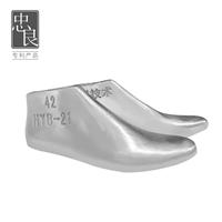 温州塑料鞋楦设计 HYB-21运动鞋楦头产品3D造型 运动鞋鞋楦定制