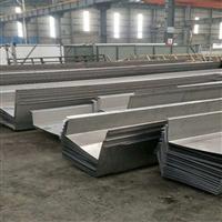 海南廠家直銷異型彩鋁天溝