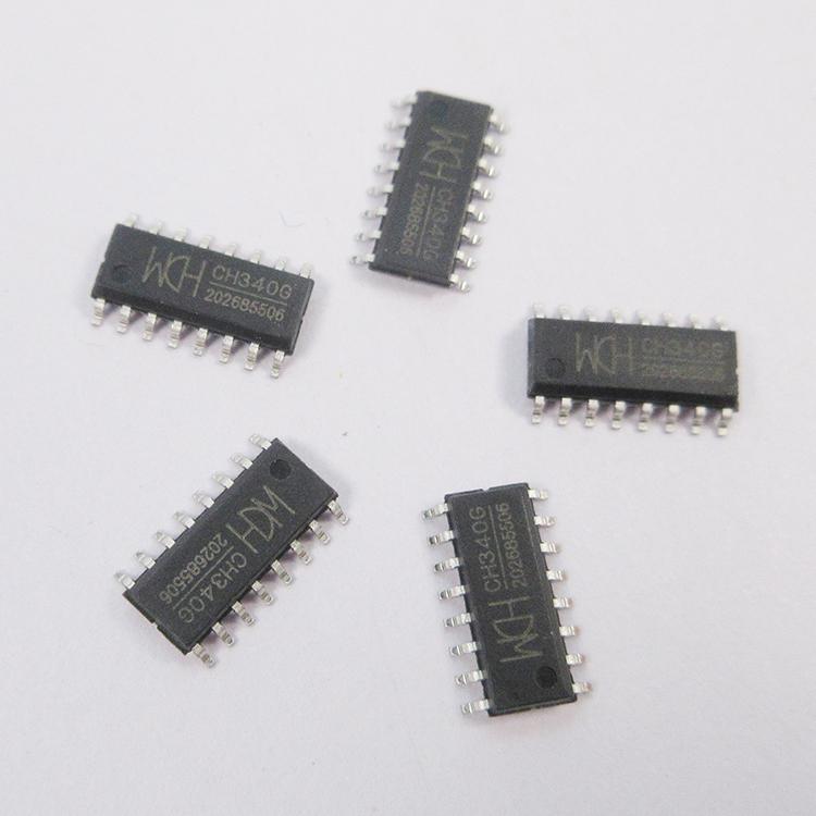 中山电子料盘回收 龙华回收电子料