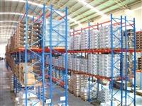 無錫貨架廠家BG真人和AG真人源頭價格 批發價格實惠 產品質量好才是硬道理
