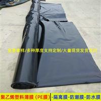 0.5mm厚度PE防水膜南昌廠家免費拿樣 彩鋼瓦隔離膜