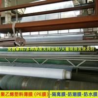 0.25mm厚度PE塑料薄膜杭州加工制造工廠 廠房地坪膜