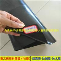 0.4mm厚度聚乙烯膜烏魯木齊廠家 彩鋼瓦隔離膜