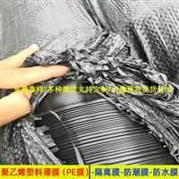 0.6mm厚度聚乙烯隔離膜太原廠家批發 建筑隔離膜