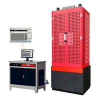 电液伺服试验机