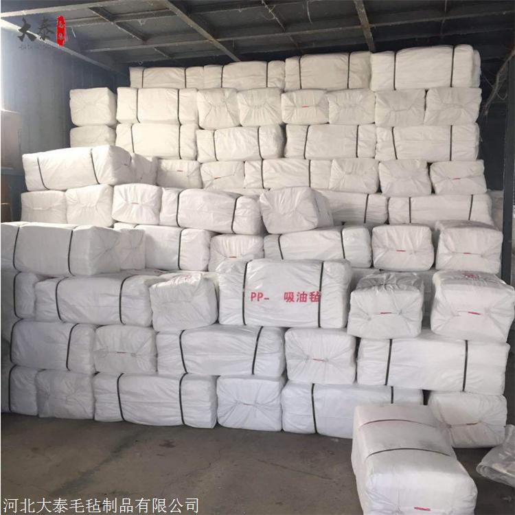 河北大泰吸油毛氈廠家專業生產