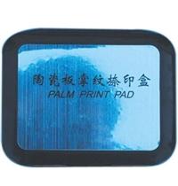 陶瓷板掌纹捺印盒