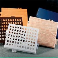 异形型铝天花板 佛山铝天花板 广东铝外墙板厂铝冲孔板