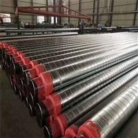 天津市L290材质预制保温管 直埋保温钢管工艺 友通厂