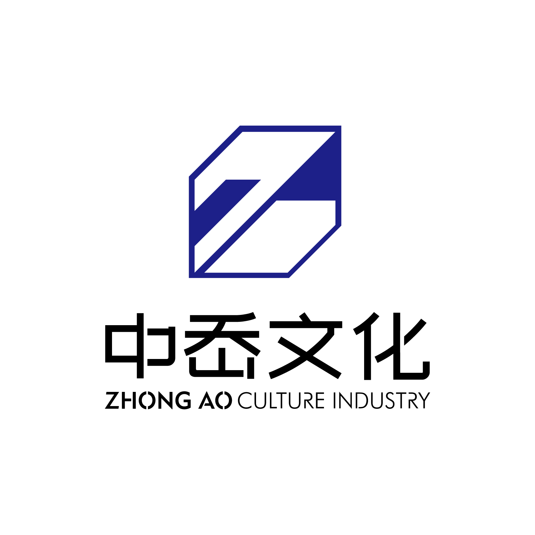 中岙(山东)文化科技有限公司