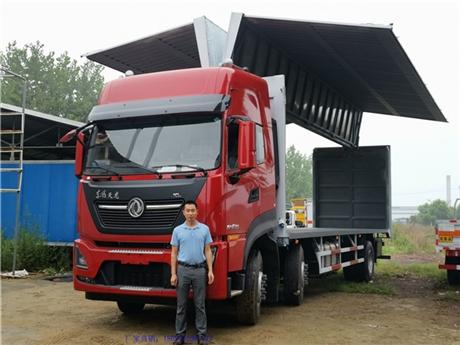东风天龙9.6米13.45吨国六飞翼车