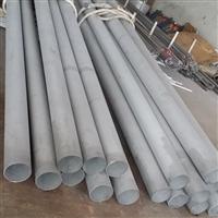 316L海边用不锈钢管耐氯离子腐蚀