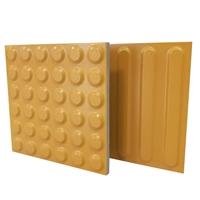 250盲道砖众光供应的陶瓷盲道砖 在感官上不言而喻