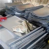 东莞回收废PS版 印刷PS版材回收 上门回收废PS板报价