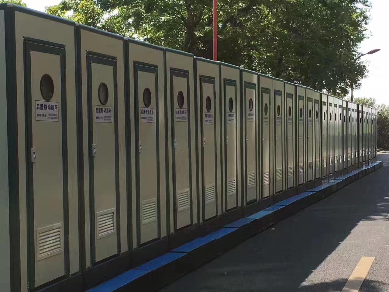 上海移动厕所租赁 ,卫生间租赁销售生产厂家