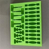 定制铝箱海绵包装内托 EVA礼盒内衬包装厂家