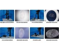 多功能指纹拍照系统