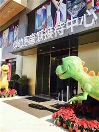 恐龙出租古生物展览活动