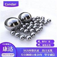 G10高精度6.0mm-25.4mm轴承钢球Z4振动值光电全检铬钢珠