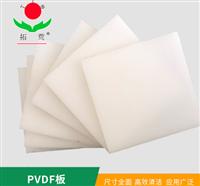 耐腐蚀白色广泛应用板材pvdf板材